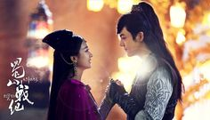 The legend of zu with zhao li ying and william chan