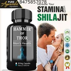hammer of thor website hammer of thor in hindi hammer of thor amazon hammer of thor side effects hammer of thor increase size hammer of thor uses hammer of thor usa official website hammer of thor 30 capsule price Hammer Of Thor Capsule, Thors Hammer, Side Effects, Pure Products, Website, Usa, Amazon, Health, Amazons