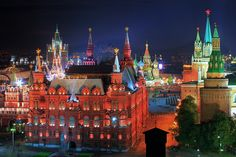 museum of national history, moscow, moskva, russia.