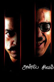 Anbe Sivam_in HD 1080p | Watch Anbe Sivam in HD | Watch Anbe Sivam Online | Anbe Sivam Full Movie Free Online Streaming | Anbe Sivam Full Movie | Download Anbe Sivam Full Movie