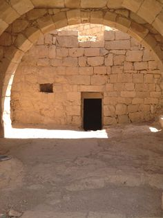 89. Entrance to a Dwelling in Avdat