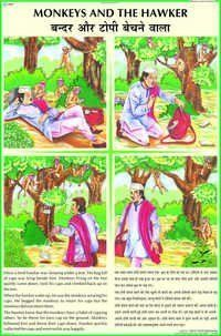 Get Monkey & Hawker Story Chart at Wholesale price from largest Exporter, Manufacturer, Distributor and Supplier based in Delhi. Our Monkey & Hawker Story Chart available in various size and range. English Moral Stories, Moral Stories In Hindi, English Stories For Kids, Moral Stories For Kids, Short Stories For Kids, English Story, Dog Stories, Greedy Dog Story, Lion Story