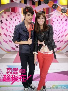 Daddy's Lovely Daughter: George Hu - Annie Chen Couple Love Noe, Roy Chiu, George Hu, Danson Tang, Taiwan Drama, Asian Actors, Chen, Annie, All Star