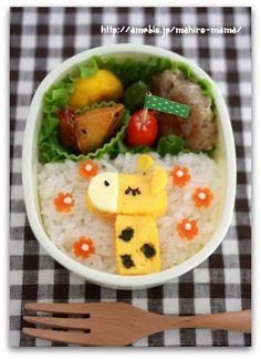giraffe bento ♥ Bento Bento Recipes, Lunch Box Recipes, Bento Ideas, Lunchbox Ideas, Kawaii Bento, Cute Bento, Japanese Bento Box, Japanese Food, Lunch Box Bento