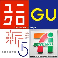 the Logos above are well know in Japan, all designed by Kashiwa Sato Creative + Art The design's concept of Kashiwa is based on the movement of people Use the clearest & easiest way to bring the product's best directly to people. Do you any of it?