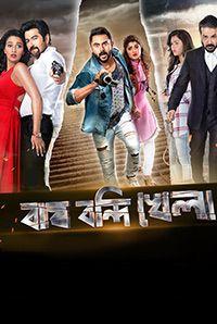 Bharat (2019) hindi watch online full hd movie & download action.