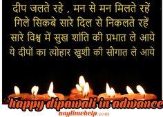 Happy diwali Quotes  hindi me