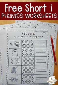 Grab this set of nine free short i worksheets!