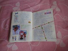 【手帳】2013.6月(ipaper)