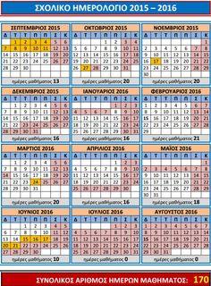 17-8-2015 04-18-48 μμ