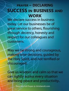 PRAYER – DECLARING SUCCESS IN BUSINESS AND WORK. Prayer For Money and Financial Breakthrough