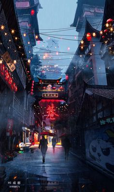 Changan-Moon: Street view of the Chinese city in the Zi .- Changan-Moon: Straßenansicht der chinesischen Stadt in der Zukunft – Changan-Moon: Street View of the Chinese City in the Future – the - Aesthetic Japan, City Aesthetic, Travel Aesthetic, Aesthetic Anime, Purple Aesthetic, Summer Aesthetic, Aesthetic Light, Aesthetic Images, Cyberpunk City