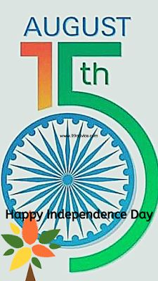Independence Day Wishes Images, Happy Independence Day India, School Board Decoration, School Decorations, India Country, Republic Day India, Whatsapp Message, Happy Birthday Wishes, Bulletin Board