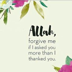 """Oh Allah~ make me a humble as well as a grateful servant who says """"Alhamdulillah"""" for everything you have bestowed upon me. Allah Quotes, Muslim Quotes, Quran Quotes, Religious Quotes, Hindi Quotes, Islamic Inspirational Quotes, Islamic Quotes, Islamic Art, Islamic Posters"""
