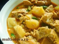 Курица карри по-тайски в мультиварке Multi Cooker Recipes, Russian Recipes, Poultry, Thai Red Curry, Potato Salad, Crockpot, Slow Cooker, Meat, Chicken