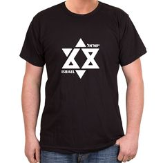 Peace the star of the Country Israel at 68 Star of David T-Shirt (Choice of Colors)