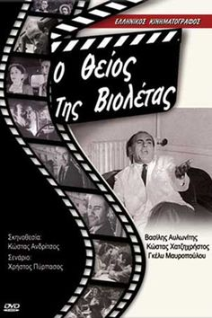 ???? ???? ?? ??????? Movie Poster http://ift.tt/2nghXwL