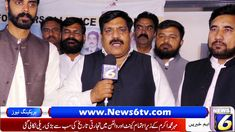 Historical Rally by Chairman Cant and Walton Traders Board Mehar Muhamma... News 6, Muhammad, Rally, Board, Youtube, Fictional Characters, Fantasy Characters, Youtubers, Planks