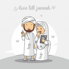 Romantic Muslim Couple With Hand Drawn Islamic Illustration Vector#couple #drawn #hand #illustration #islamic #muslim #romantic #vector Couple Illustration, Hand Illustration, Wedding Couples, Wedding People, Wedding Ideas, Cute Muslim Couples, Islamic Cartoon, Hand Pose, Lovely Girl Image