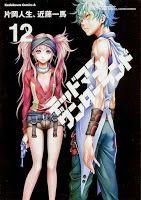 Absorbiendo Mangas‖Descarga MANGAS PDF: Deadman Wonderland (Manga PDF) (13/13) por Mediafire