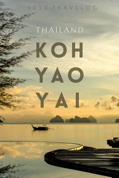 Looking for the perfect beach resort in Thailand? The island of Koh Yao Yai is beautiful, quiet and the beach at Thiwson Beach Resort is stunning. Travel tips and photography inspiration in our blog. #thailand #kohyaoyai #koyaoyai #travel #beach #resort #vacation #relax #laidback