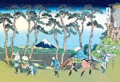 Mount Fuji Pilgrimage 12x18 Giclee on canvas