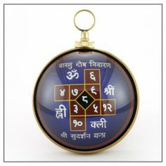 Buy Vastu dosh nivaran yantra Online|Vedicvaani.com from India in USA/UK/Europe at best price. Free shipping worldwide. Vaastu Dosh Nivaran Yantra Beautifully Designed in Wood with Vastu Dosh Nivaran and Sudarshan Yantras on one side and Vastu Image on the other side with Glass Covering which is Ideal for Hanging inside the House.