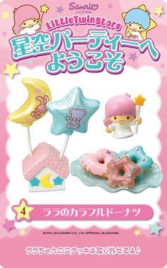 Re-Ment Little Twin Stars Hoshizora Party e Youkoso #4 Lala no Colorful Donuts