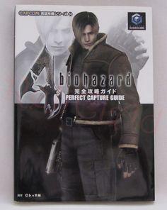 Biohazard 4 Perfect Capture guide