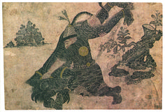 Topkapı Palace Museum Catalogue,Treasure 2153,s.64b,watercolor on paper(Siyah Qualem).