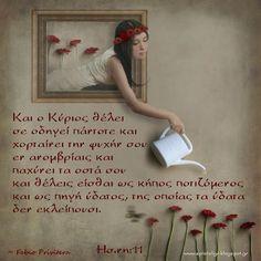 Greeks, Jesus Christ