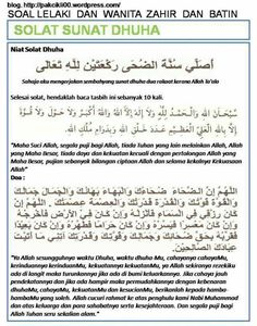 Solat dhuha Prayer Verses, My Prayer, Muslim Quotes, Islamic Quotes, Doa Islam, Reminder Quotes, Knowledge Quotes, Good People, Allah