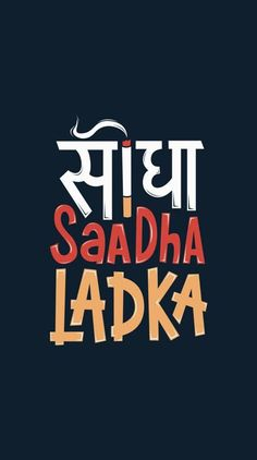 Search free wallpapers, ringtones and notifications on Zedge and personalize your phone to suit you. Start your search now and free your phone Funny Quotes In Hindi, Funny Attitude Quotes, Funny Inspirational Quotes, Badass Quotes, Best Quotes, Funky Quotes, Swag Quotes, Funny Dp, Swag Words