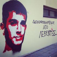 · Greek Quotes, Great Words, Graffiti, Feelings, Blog, Image, Greece, Random Stuff, Walls