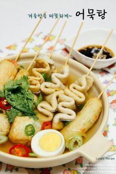 오뎅탕 끓이는법:)오늘뭐먹지? 일본식 어묵탕 : 네이버 블로그