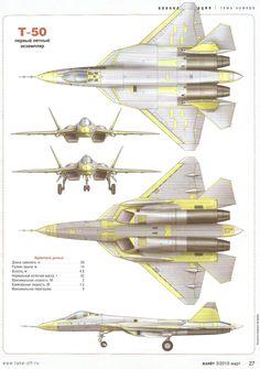 Истребитель Т - 50 ПАК ФА