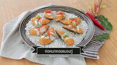 CIY - cook it yourself EP108 [2/3] จานอร่อยเมนูหอย : ห่อหมกหอยแมลงภู่ (2...