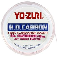 Yo-Zuri H.D. 30 Yards Fluorocarbon Fishing Line 000 - Fishing Tackle And Baits, Salt Water Trolling Bait at Academy Sports #FishingTackle