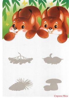 """Dezvoltarea joc """"Găsiți un cuplu"""" - pentru a dezvolta domiciliul copilului (de la 0 la 7 ani) - acasă Mamele Little Einsteins, Science And Nature, Tigger, Yoshi, Squirrel, Children, Kids, Disney Characters, Fictional Characters"""