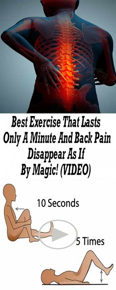 BEST EXERCISE THAT LASTS ONLY A MINUTE And back pain disappear as if by magic! (VIDEO)