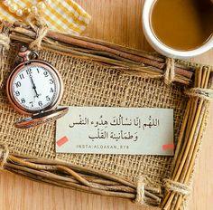 اللهم آمين يارب العالمين ولكم  بالمثلمنى الشامسي