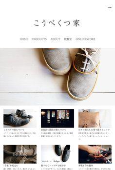 ノエマ・スニーカー|革靴のように育つスニーカー