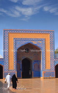 The Shah Jahan Mosque was built in the reign of Mughal emperor Shah Jahan. It is located in Thatta, Sindh province, Pakistan. It has been on the tentative UNESCO World Heritage list since 1993.