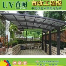 Cheapest Carport with PC Roofing more than 15 Years Warranty