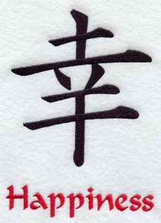 Japanese sign for happiness