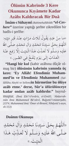A Prayer to Raise the Azarah to the Doomsday by Reading the Three Counts of the Dead - Prayer and Dervishes from Cübbeli Ahmet Hoca - Kurani Oku Miracles Of Islam, Hadith Quotes, Allah Islam, My Prayer, S Word, Good To Know, Karma, Prayers, Faith
