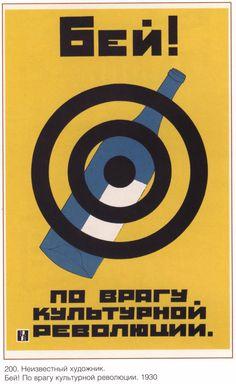 Propaganda poster Stalin Soviet 368 by SovietPoster on Etsy