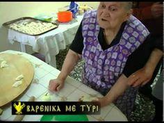 Βαρένικα με τυρι!! - YouTube
