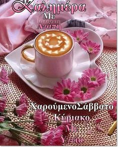 Good Morning, Tea Cups, Food And Drink, Pudding, Tableware, Desserts, Buen Dia, Tailgate Desserts, Dinnerware