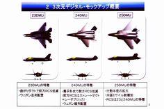 イメージ16 - 25DMU 将来戦闘機の画像 - Ddogのプログレッシブな日々 - Yahoo!ブログ